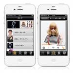 <!--:ja-->「文字」「写真」のつぎは「声」?有名人の生声がリアルタイムに投稿されるスマホアプリ「VoiceBahn(ボイスバーン)」がスタート。きゃりーぱみゅぱみゅ、内田裕也、猪瀬直樹、山路徹、つぶやきシローなどが参加<!--:--><!--:en-->Smartphone app VoiceBahn launches, featuring Kyary Pamyu Pamyu, Naoki Inose, Yuya Uchida, etc.<!--:-->
