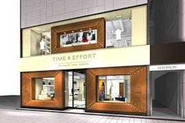 ファッションスタイリスト熊谷隆志氏がディレクションを手がける革のショールーム「TIME & EFFORT(タイム・アンド・エフォート)」が8月28日に銀座でオープン