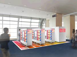 ユニクロが羽田空港国際線旅客ターミナルの免税エリアにヒートテック専用ショップ「UNIQLO POP UP STORE」を初出店