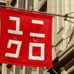 <!--:ja-->ユニクロ、ニュージャージーに郊外店舗をオープン<!--:--><!--:en-->Uniqlo takes on US suburbia with New Jersey store<!--:-->