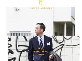 ユナイテッド・アローズが全国の店舗で秋冬キャンペーン「UNITED 世界を変える ARROWS」を展開中