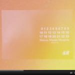 <!--:ja-->ファッションフィルム vol.119: メゾン マルタン マルジェラ×H&M 撮影の舞台裏が公開<!--:--><!--:en-->Fashion film vol.119: Behind the Scenes of the Maison Martin Margiela with H&M Fashion Campaign<!--:-->