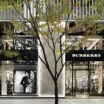 <!--:ja-->バーバリーの関西初となる直営路面店「バーバリー神戸」がオープン <!--:--><!--:en-->Burberry's first flagship store in Kansai region opens in Kobe<!--:-->