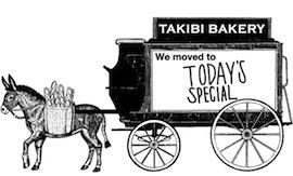 旅するパン屋「TAKIBI BAKERY (タキビ ベーカリー)」がTODAY'S SPECIAL 自由が丘店に期間限定オープン中