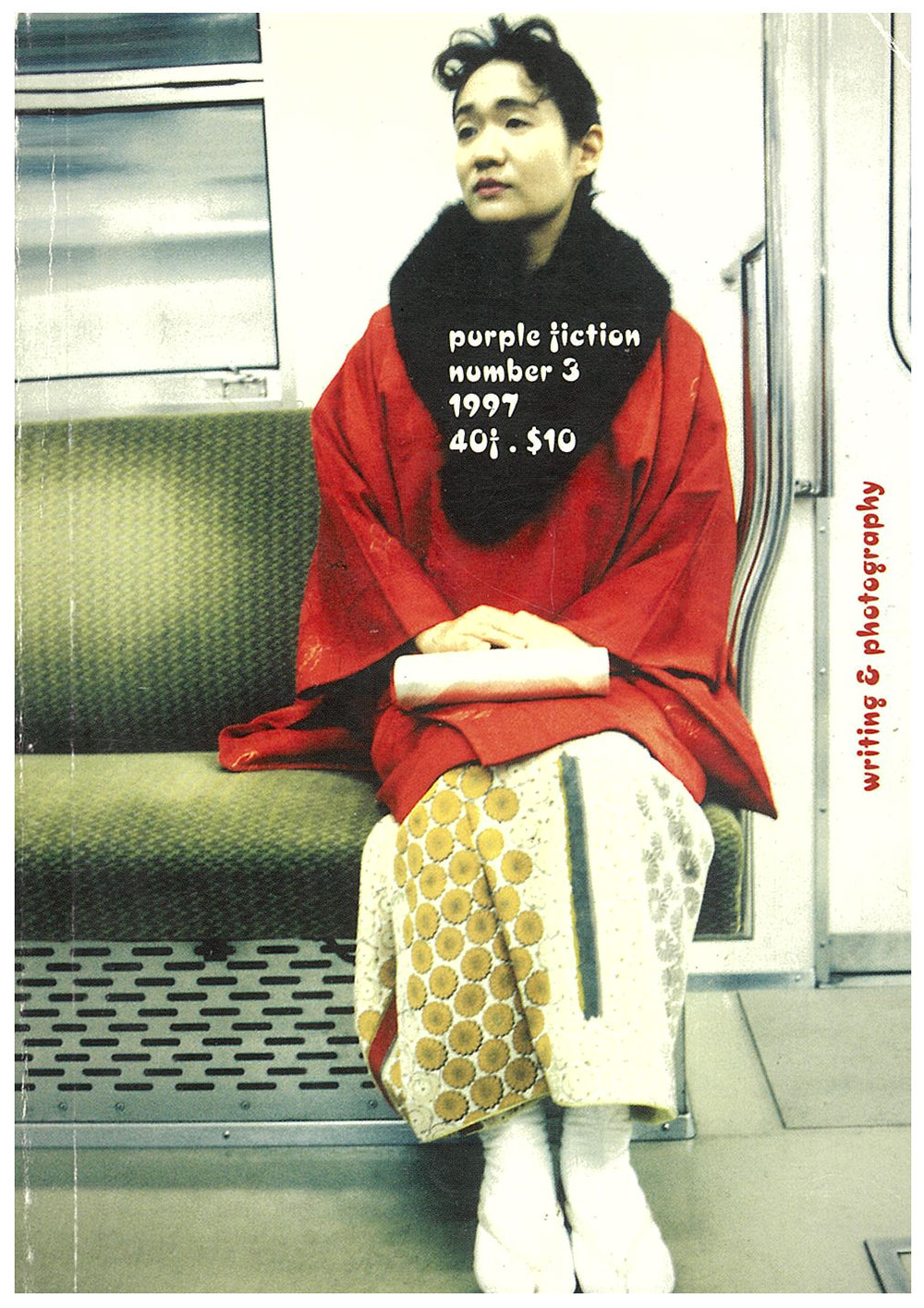 『purple fiction #3』/1997年   Photo by Chikashi Suzuki