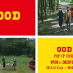 <!--:ja-->ZOZOTOWN (ゾゾタウン) が提案する新しい形のアウトドア・スタイル「OOD」が期間限定オープン。N.ハリウッド、コズミックワンダー、ヤエカ、 サスクワッチファブリックスなどが参加<!--:--><!--:en-->ZOZOTOWN launches online pop-up store 'OOD' <!--:-->