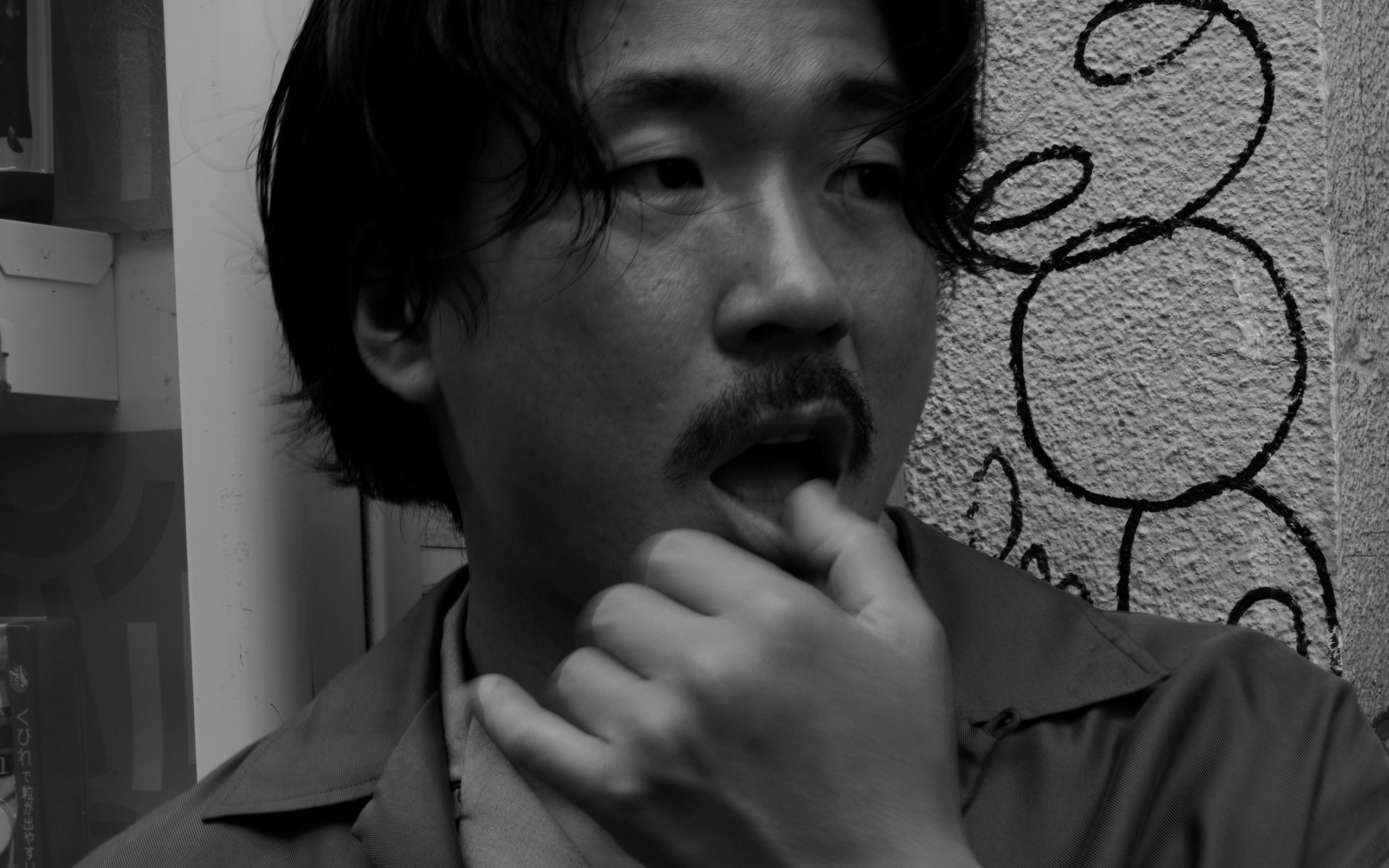 Interview With Yang Ik-june