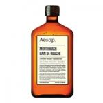 <!--:ja-->Aesop (イソップ) がマウスウォッシュを1月29日に発売<!--:--><!--:en-->Aesop to launch mouthwash on Jan 29<!--:-->
