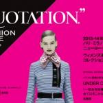 <!--:ja-->人気クリエイティブジャーナル誌「QUOTATION」がファッション雑誌を創刊「QUOTATION FASHION ISSUE VOL.01」<!--:--><!--:en-->QUOTATION FASHION ISSUE<!--:-->