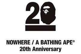 A Bathing Ape (ア ベイシング エイプ) 20周年記念Tシャツが発売