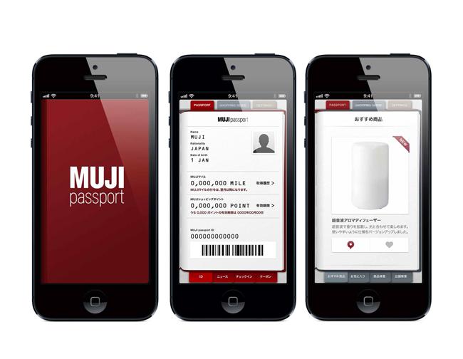 無印良品、スマホ・アプリ「MUJI passport」をリリース