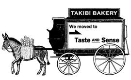 旅するパン屋「TAKIBI BAKERY (タキビ ベーカリー)」が中目黒の「Taste AND Sense」に移転