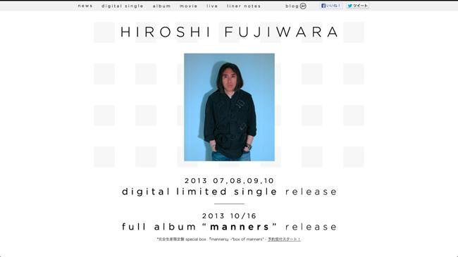 藤原ヒロシ、配信限定シングル第2弾「sophia (ソフィア) 」をリリース