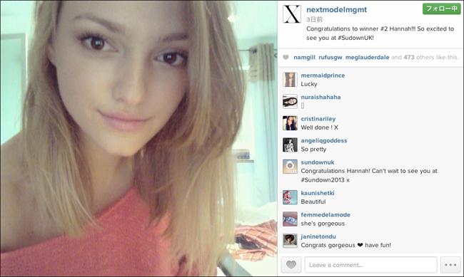 大手モデル事務所 Next Model Management (ネクスト モデル・マネージメント)が『Instagram (インスタグラム)』のコンテストを開催