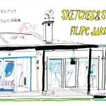 <!--:ja-->ルイ・ヴィトンやエルメスを手がけたファッションイラストレーター FILIPE=JARDIM (フィリペ・ジャルジン) の初作品集『SKETCHES&SNAPS (スケッチ&スナップ) 』が発売<!--:--><!--:en-->Fashion Illustrator FILIPE JARDIM to Release SKETCHES&SNAPS <!--:-->