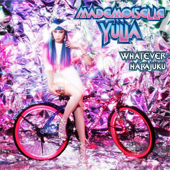 Mademoiselle Yulia (マドモアゼル・ユリア) ニューシングル「Harajuku Wander」のミュージックビデオが公開。さまざまな東京のストリートアイコンが登場