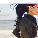 <!--:ja-->Google Glass (グーグル・グラス) 、音楽再生機能を追加<!--:--><!--:en-->Google Glass To Expand Into Music Territory<!--:-->