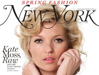 『New York Magazine (ニューヨーク・マガジン)』のプリント版が隔週発行に