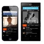 <!--:ja-->『honeyee.com (ハニカム)』がスマートフォン対応サイトをローンチ<!--:--><!--:en-->'honeyee.com' Release Smartphone-optimised Site<!--:-->