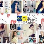 <!--:ja-->「GU TimeLine」 – GU (ジーユー) がストリートアイコンを起用した Instagram (インスタグラム) キャンペーンを開始<!--:--><!--:en-->GU Launches Online Catalog Site GU TimeLine<!--:-->