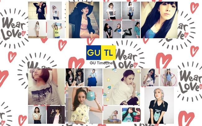 「GU TimeLine」 - GU (ジーユー) がストリートアイコンを起用した Instagram (インスタグラム) キャンペーンを開始