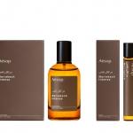 <!--:ja-->Aēsop (イソップ) から新作フレグランス「マラケッシュ インテンス」が発売<!--:--><!--:en-->Aēsop to Launch 'Marrakech Intense' Perfume<!--:-->