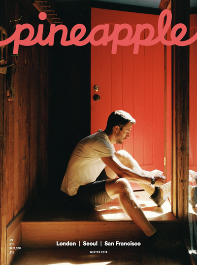 Pineapple's winter 2014 issue
