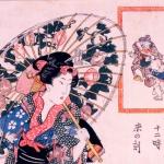 <!--:ja-->Kawaiiのルーツを浮世絵の世界に探る「江戸ッ娘 —Kawaiiの系譜」展が、太田記念美術館で3月開催<!--:--><!--:en-->'Kawaii – Cute Girls in Ukiyo-e' To Be Held In Harajuku<!--:-->