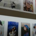 <!--:ja-->資生堂が、1960〜70年代発行の企業文化誌『花椿』を西武渋谷店で特別展示中<!--:--><!--:en-->Hanatsubaki Exhibition By Shiseido Held At Seibu Shibuya<!--:-->