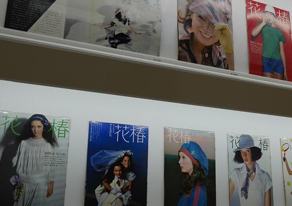 資生堂が、1960〜70年代発行の企業文化誌『花椿』を西武渋谷店で特別展示中