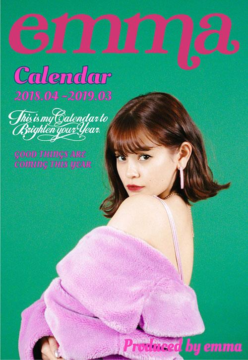 書籍名:emma Calendar 2018.04-2019.03 価格:¥2,000(税別) 発行:SDP