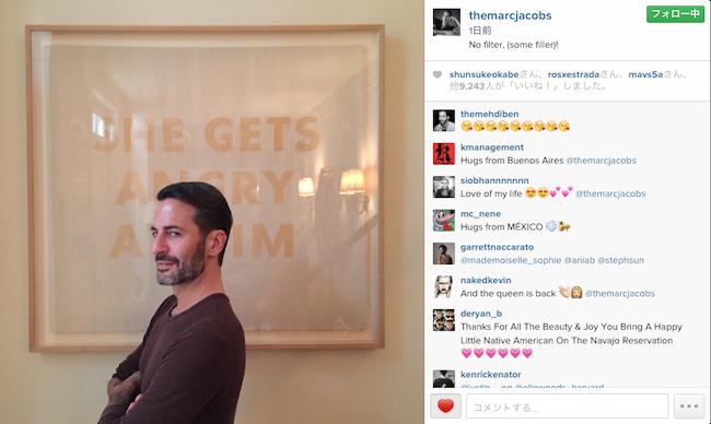 Marc Jacobs (マーク・ジェイコブス) が instagram に降臨 ファッションデザイナーとSNSの将来図とは