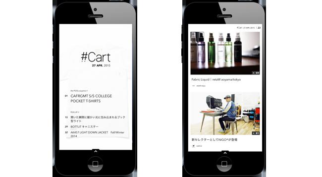 ショッピングSNS『#Cart』(旧People & Store) が2億円の資金調達