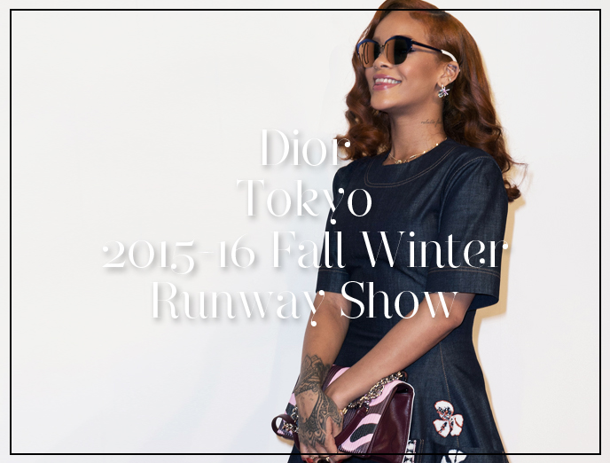 Dior By Raf Simons Travels The 2015-16 Fall Winter Collection To The National Art Center Of Tokyo