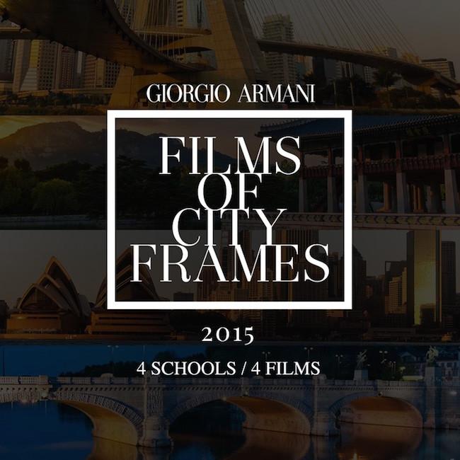 Armani (アルマーニ) による若手映画監督支援プロジェクト、最新章が公開