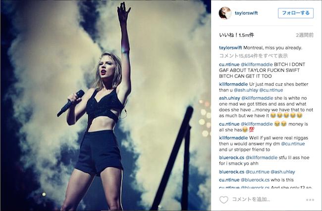 Taylor Swift (テイラー・スウィフト)が今秋、初のファッションラインをスタート