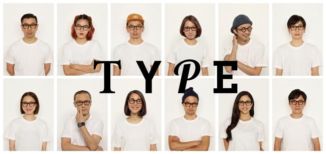© TYPE