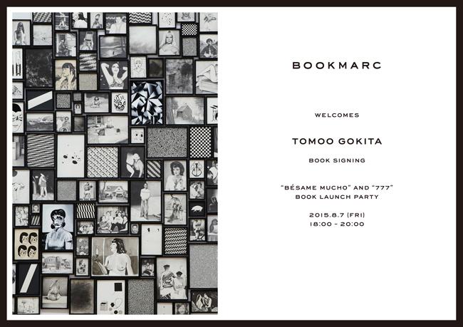 五木田智央の最新刊『777』、最新図録『BÉSAME MUCHO』が発売に 出版記念パーティ&サイン会が BOOKMARCで開催