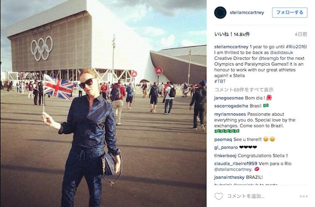 Stella McCartney (ステラ・マッカートニー)が2016年夏季オリンピックのユニフォームをデザイン