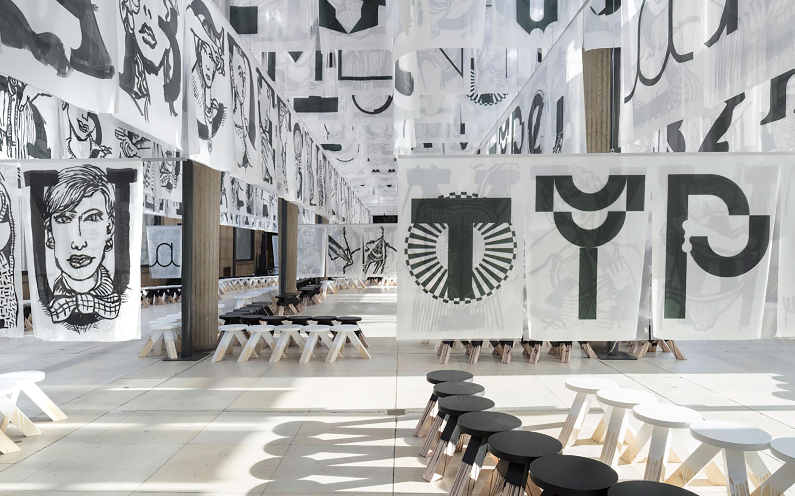 """Miuccia Prada Collaborates With M/M Paris For """"MIU MIU Type"""""""
