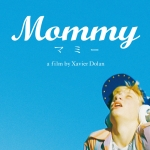 【上映会プレゼント】Xavier Dolan (グザヴィエ・ドラン) 監督の最新作『Mommy/マミー』、12月にDVDリリース
