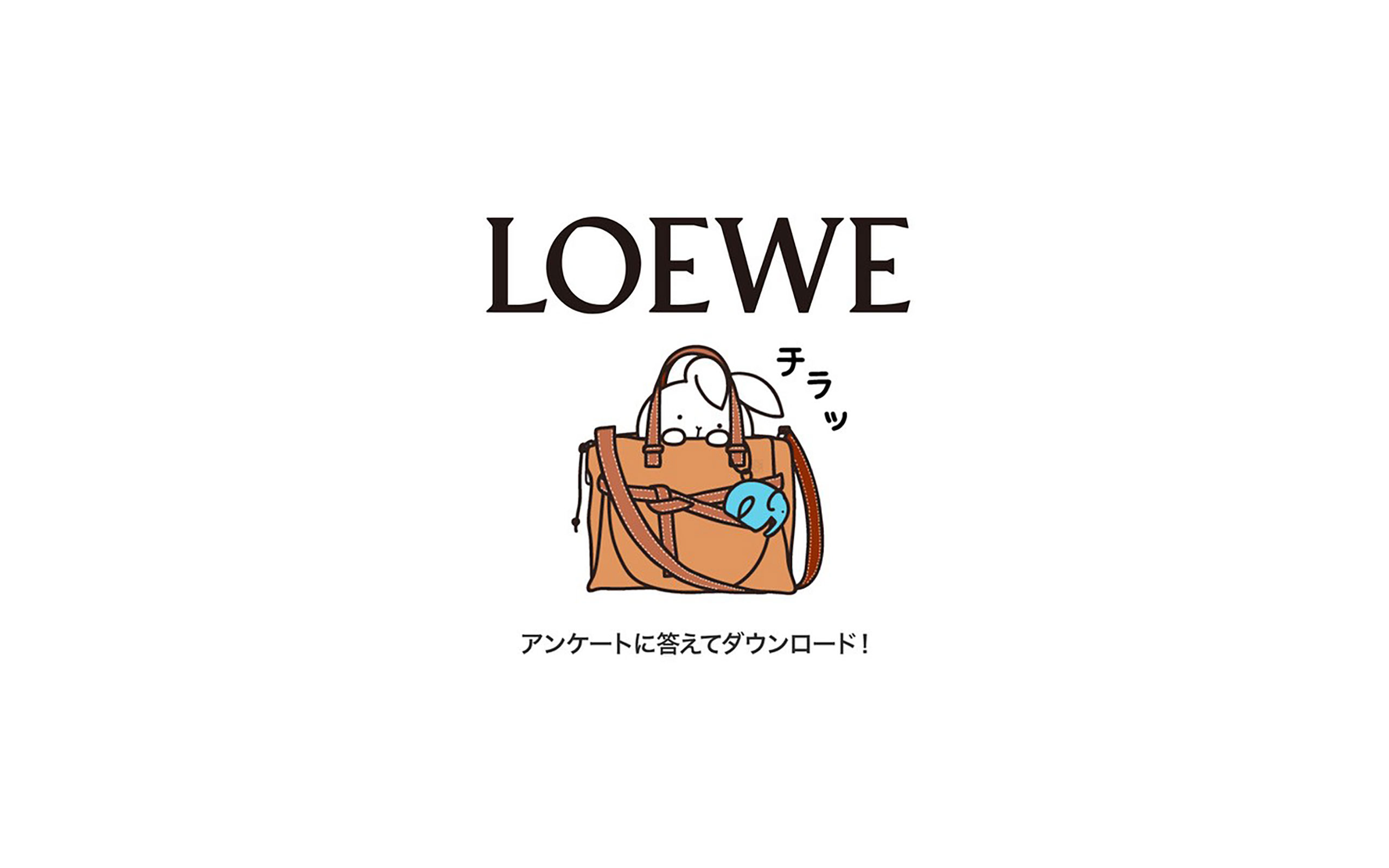 Loewe Releases Its Official Stamp On LINE