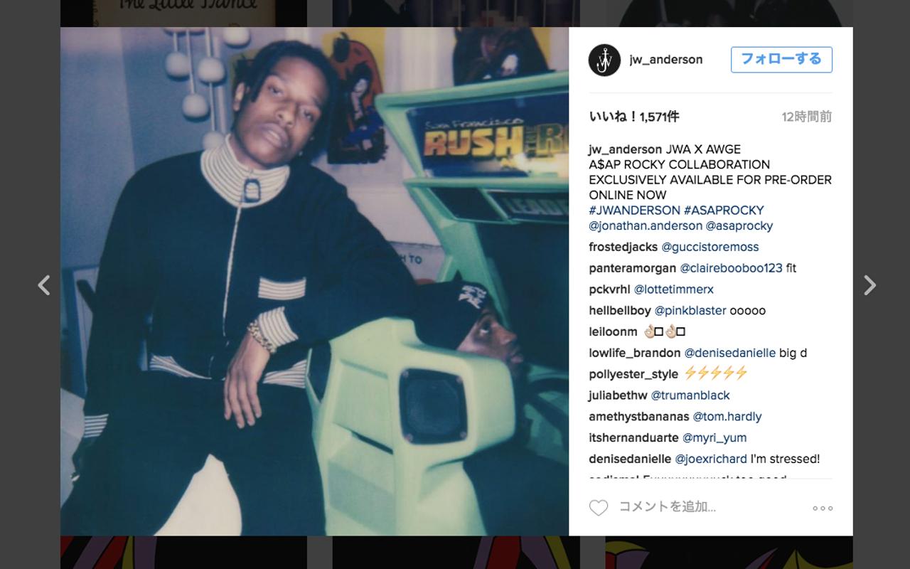 J.W. Anderson (J.W.アンダーソン) が A$AP Rocky (エイサップ・ロッキー) とのコラボコレクションを発売