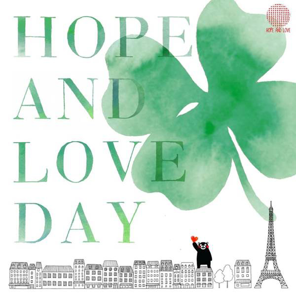 Hope-and-Love-1