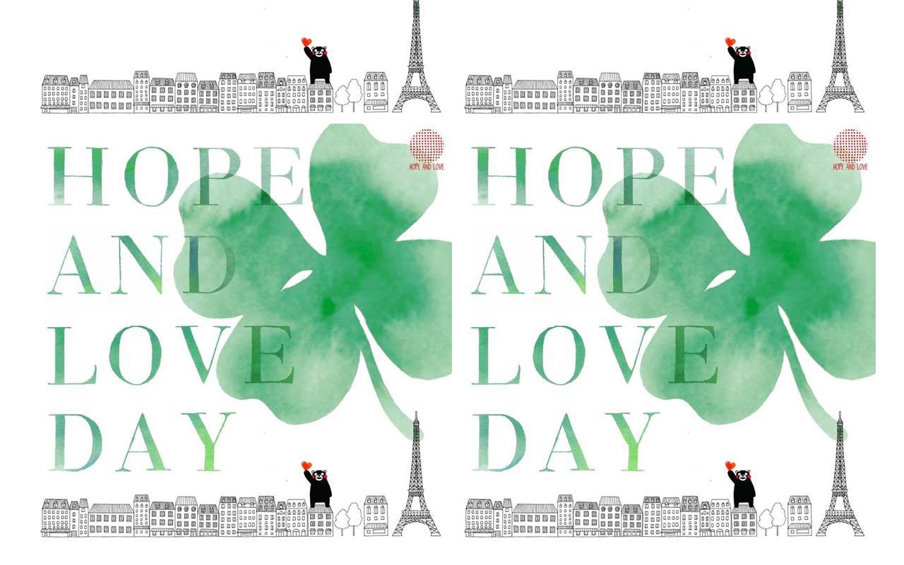 パリ発チャリティーイベント「Hope and Love 2016」が代官山にて開催
