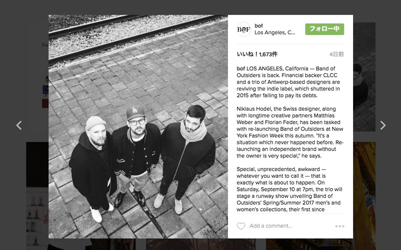 Band of Outsiders (バンド オブ アウトサイダーズ) が9月のニューヨークファッションウィークで復活