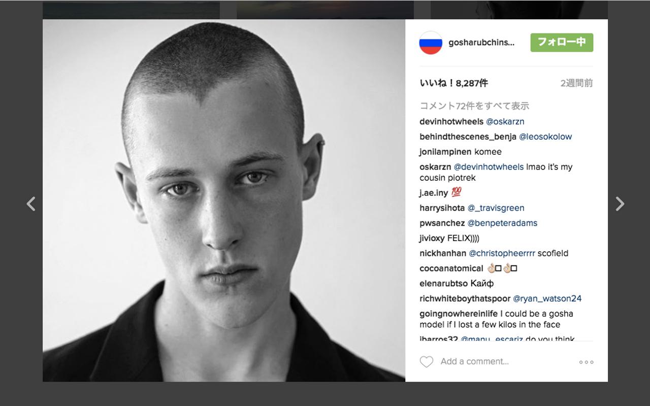 Gosha Rubchinskiy (ゴーシャ・ラブチンスキー) が初となるフレグランスを開発中