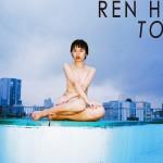 中国を代表とする現代写真家、Ren Hang (レン・ハン)による個展「東京」が matchbaco で開催