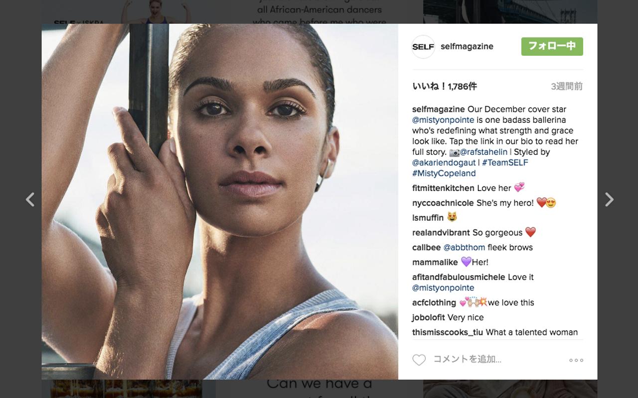 Condé Nast (コンデナスト) の『Self (セルフ)』誌が廃刊へ