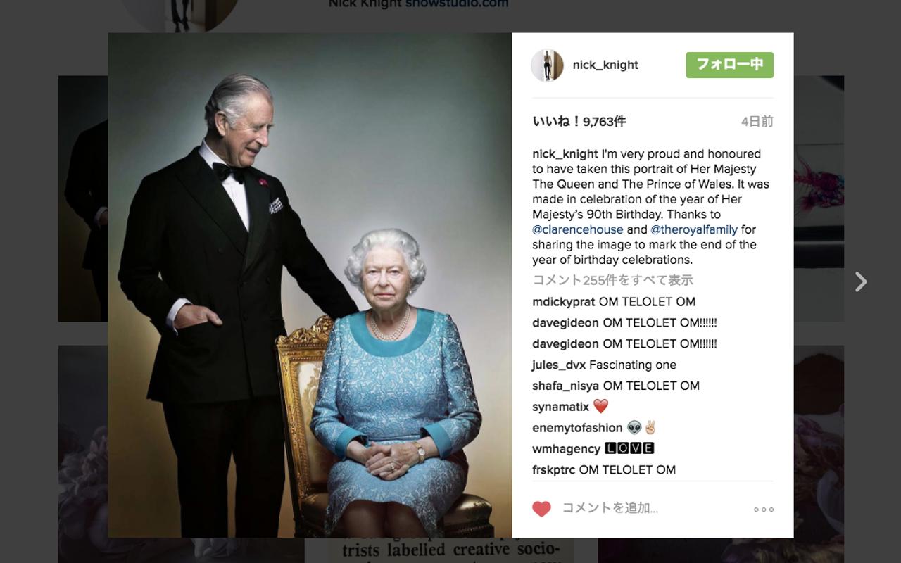 Nick Knight (ニック・ナイト) がエリザベス女王のポートレイトを撮影